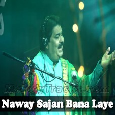 Chan Mahiya Nawen Sajan - Karaoke Mp3 - Shafaullah Rokhri