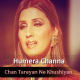 Chan Tareyan Ne Khushiyan - Karaoke Mp3 - Humera Channa