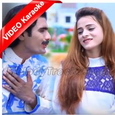 Chitta Suit - Mp3 + VIDEO Karaoke - Wajid Ali Baghdadi - Saraiki