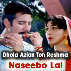 Dhola Azlan Ton Reshma Teri  - Karaoke Mp3 - Naseebo Lal - Reshma