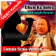 Dhule ka sehra suhana - Female Scale Version - Mp3 + VIDEO Karaoke