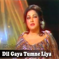 Dil Gaya Tum ne Liya - Karaoke Mp3 - Noor Jahan - Wah Bhai Wah