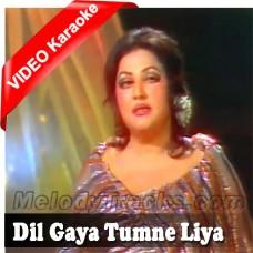 Dil Gaya Tum ne Liya - Mp3 + Video Karaoke - Noor Jahan - Wah Bhai Wah