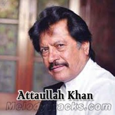 Dooron Dooron Sanu - Remix - Karaoke Mp3 - Attaullah Khan