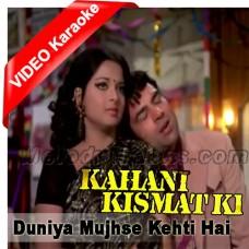 Duniya Mujhse Kehti Hai - Mp3 + VIDEO Karaoke - Kishore Kumar - Kahani Kismat Ki