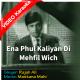 Ena Phul Kaliyan Di Mehfil Wich - Mp3 + VIDEO Karaoke - Rajab Ali