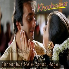 Ghoonghat Mein Chand Hoga - Karaoke Mp3 - Khoobsurat - 1999 - Kumar Sanu