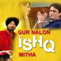 Gud Naal Ishq Mitha - Karaoke Mp3 - Malkit Singh - Punjabi Bhangra