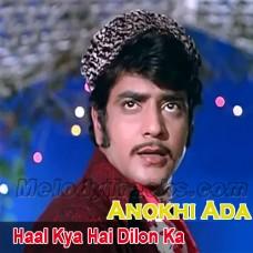 Haal Kya Hai Dilon Ka Na Poocho - Karaoke Mp3 - Kishore - Anokhi Ada