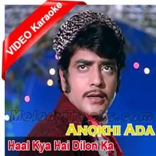 Haal Kya Hai Dilon Ka Na Poocho - Mp3 + VIDEO Karaoke - Kishore - Anokhi Ada
