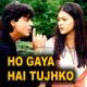 Ho gaya hai tujhko to - Karaoke Mp3 - Udit - Lata mangeshkar - Dilwale Dulhania Le Jayenge