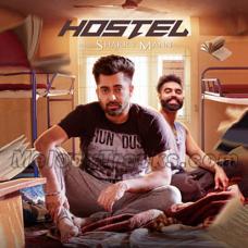 Hostel Sharry Mann - Karaoke Mp3 - Parmish Verma - Mista Baaz - Punjabi Bhangra