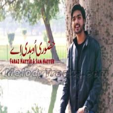 Huzoori Ohdi Ae - Karaoke Mp3 - Faraz Nayyar