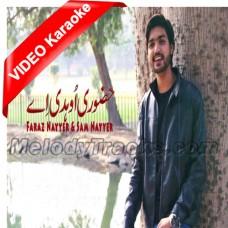 Huzoori Ohdi Ae - Mp3 + VIDEO karaoke - Faraz Nayyar