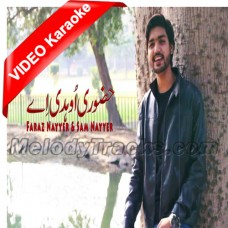 Huzoori Ohdi Ae - Mp3 + VIDEO karaoke - Faraz Nayyar