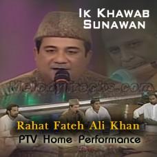 Ik Khawab Sunawan - Naat - Karaoke Mp3 - Rahat Fateh Ali - PTV Home Performance