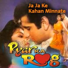 Ja ja ke kahan minnate - Karaoke Mp3 - Kumar Sanu - Alka - Pyar Ka Rog