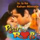 Ja Ja Ke Kahan Minnate - Karaoke Mp3 - Pyar Ka Rog - 1994 - Kumar Sanu - Alka