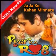 Ja Ja Ke Kahan Minnate - Mp3 + VIDEO Karaoke - Pyar Ka Rog - 1994 - Kumar Sanu - Alka
