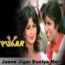 Jaane Jigar Duniya Mein - Karaoke Mp3 - Kishore Kumar - Pukar