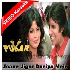 Jaane Jigar Duniya Mein - Mp3 + VIDEO Karaoke - Kishore Kumar - Pukar