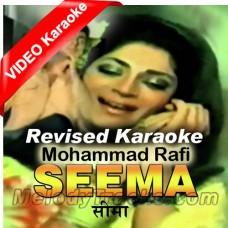 Jab bhi ye dil udaas hota hai - Mp3 + VIDEO Karaoke - REVISED - Seema 1971- Rafi