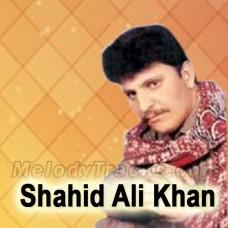 Jab Yaad Tumhari Aati Hai - Karaoke Mp3 - Shahid Ali Khan