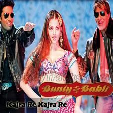 Kajrare Kajrare - Karaoke Mp3 - Shankar - Alisha - Javed - Bunty Aur Babli - 2005