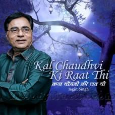 Kal Chaudhavin Ki Raat Thi - Karaoke Mp3 - Jagjit Singh