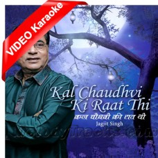 Kal Chaudhavin Ki Raat Thi - Mp3 + VIDEO Karaoke - Jagjit Singh