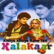 Khoye Khoye Rahe Teri - Karaoke Mp3 - Kishore Kumar - Kalaakaar