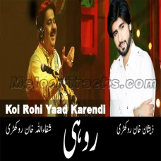 Koi Rohi Yaad Karendi - Karaoke Mp3 - Zeeshan Rokhri - Shafaullah Rokhri - Saraiki