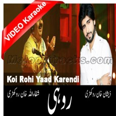Koi Rohi Yaad Karendi - Mp3 + VIDEO Karaoke - Zeeshan Rokhri - Shafaullah Rokhri - Saraiki