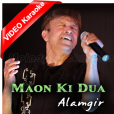 Maon Ki Dua Poori Hui - Mp3 + VIDEO Karaoke - Alamgir