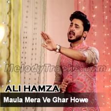 Maula Mera Ve Ghar howe - Karaoke Mp3 - Ali Hamza
