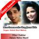 Mere Saamne Aake Chup Jaane Wale - Mp3 + VIDEO Karaoke - Wahab Khan - Mehnaz - Chakkar