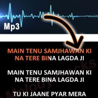 Convert Mp3 into VIDEO