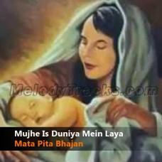 Mujhe Is Duniya Mein Laya - Karaoke Mp3 - Mata Pita Bhajan