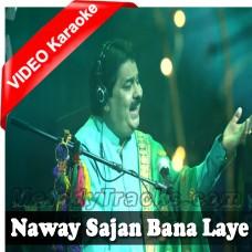 Chan Mahiya Nawen Sajan - Mp3 + VIDEO Karaoke - Shafaullah Rokhri