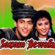 O Hare Dupatte Wali - Karaoke Mp3 - Sanam Bewafa 1991 - Vipin Sachdeva