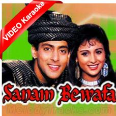 O Hare Dupatte Wali - Mp3 + VIDEO Karaoke - Sanam Bewafa 1991 - Vipin Sachdeva