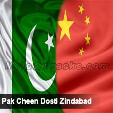 Pak Cheen Dosti Zindabad - Karaoke Mp3 - Pakistani National
