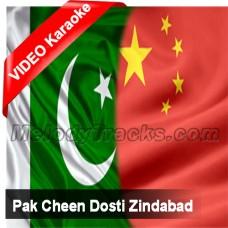 Pak Cheen Dosti Zindabad - Mp3 + VIDEO Karaoke - Pakistani National