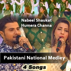 Pakistani National Medley - Karaoke Mp3 - Nabeel Shaukat & Humera Chana