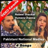 Pakistani National Medley - Mp3 + VIDEO Karaoke - Nabeel Shaukat & Humera Chana