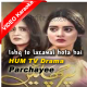Ishq To Lazawal Hota Hay - Mp3 + VIDEO karaoke - Sahir Ali Bagga - Parchayee - HUM TV Drama