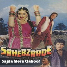 Sajda Mera Qubool Karle - Karaoke Mp3 - Muhammad Aziz - with Chorus Female Vocal - Sahebzaade - 1992