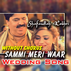 Sammi Meri Waar - Karaoke Mp3 - Without Chorus - Shafaullah Rokhri