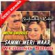 Sammi Meri Waar - Mp3 + VIDEO Karaoke - With Chorus - Shafaullah Rokhri