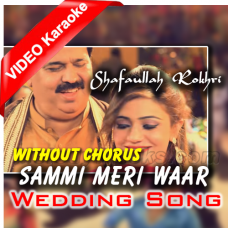 Sammi Meri Waar - Mp3 + VIDEO Karaoke - Without Chorus - Shafaullah Rokhri